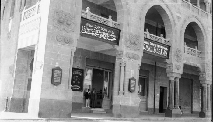 Heliopolis'teki ihtişamlı mağaza