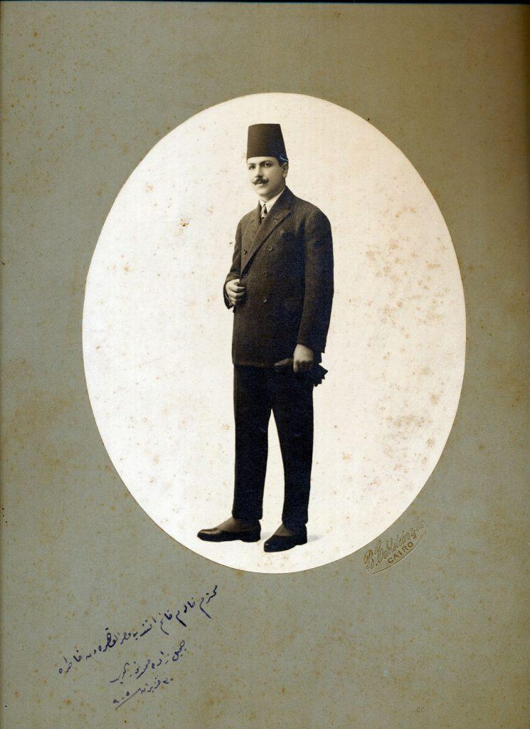 27 Mehmet Nurettin
