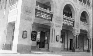 Kahire Heliopolis'deki Mağazamız